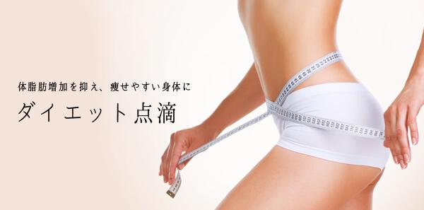 Woman measuring her waistline. Diet. Perfect Slim Body