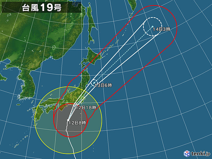 typhoon_1919_2019-10-12-08-00-00-large