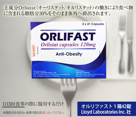 006837_orlifast_002