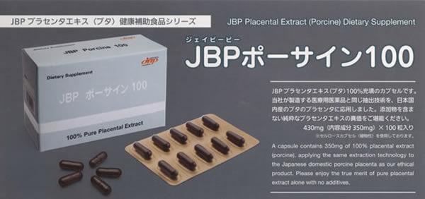 jbp21486